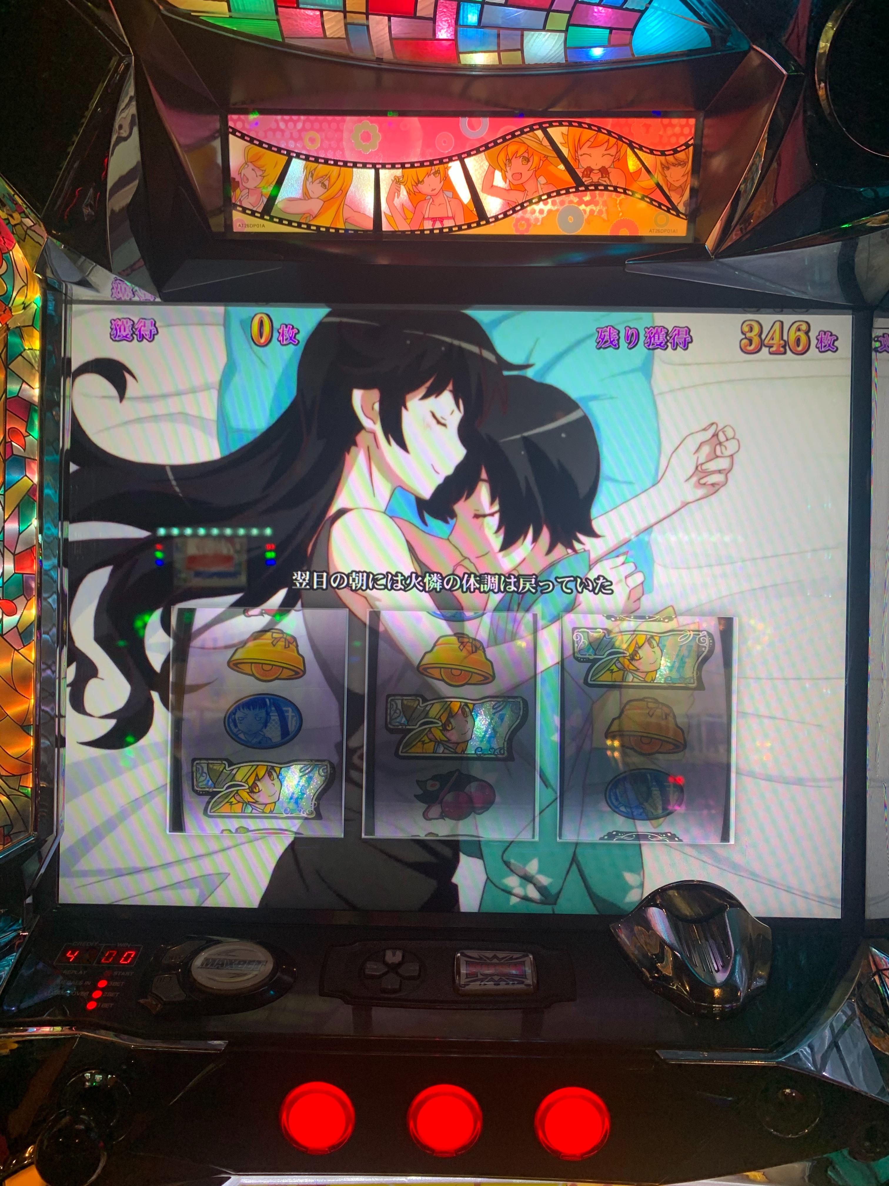 f:id:Chikubishin:20200930124720j:image