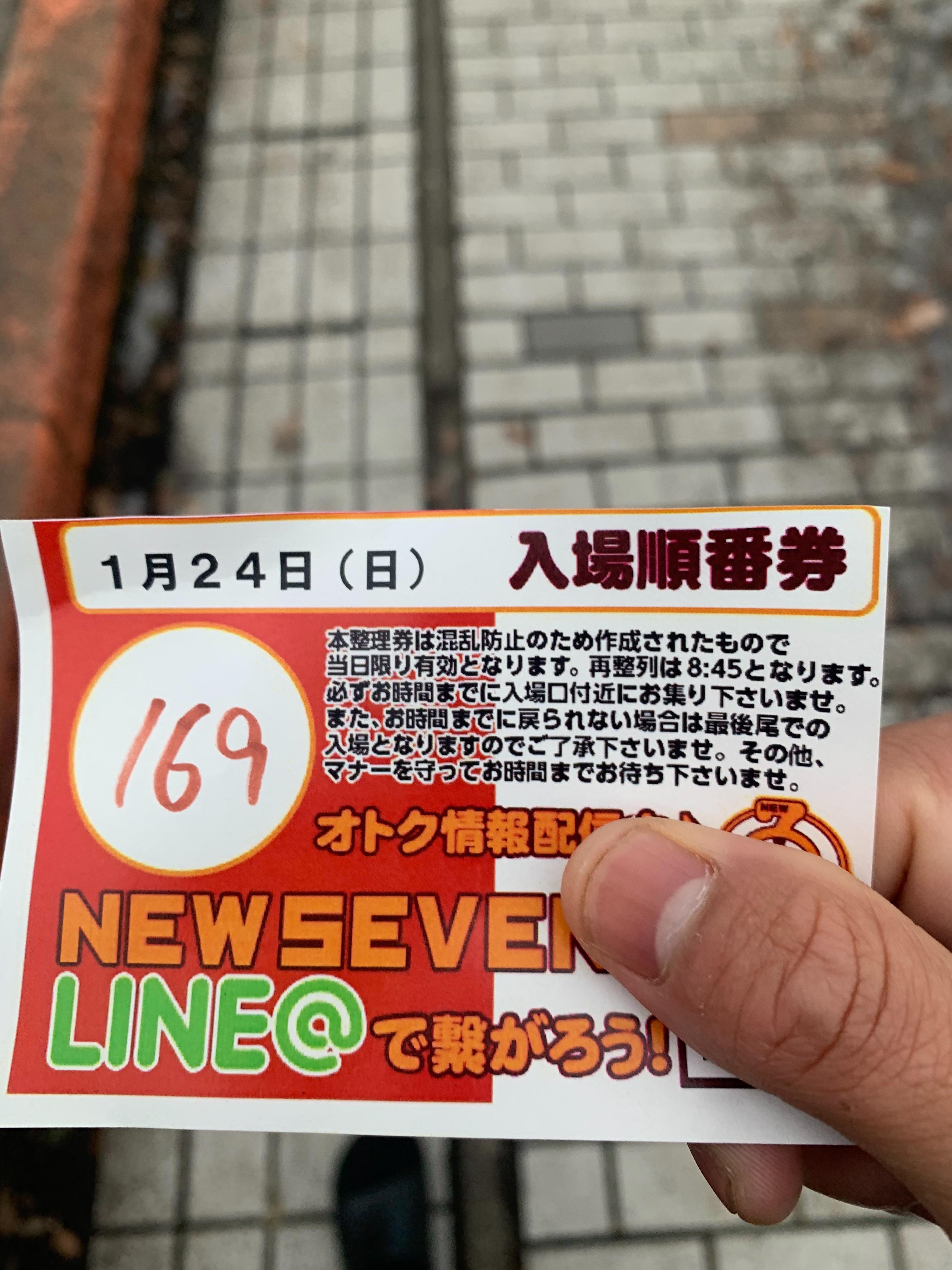 f:id:Chikubishin:20210127104645j:image