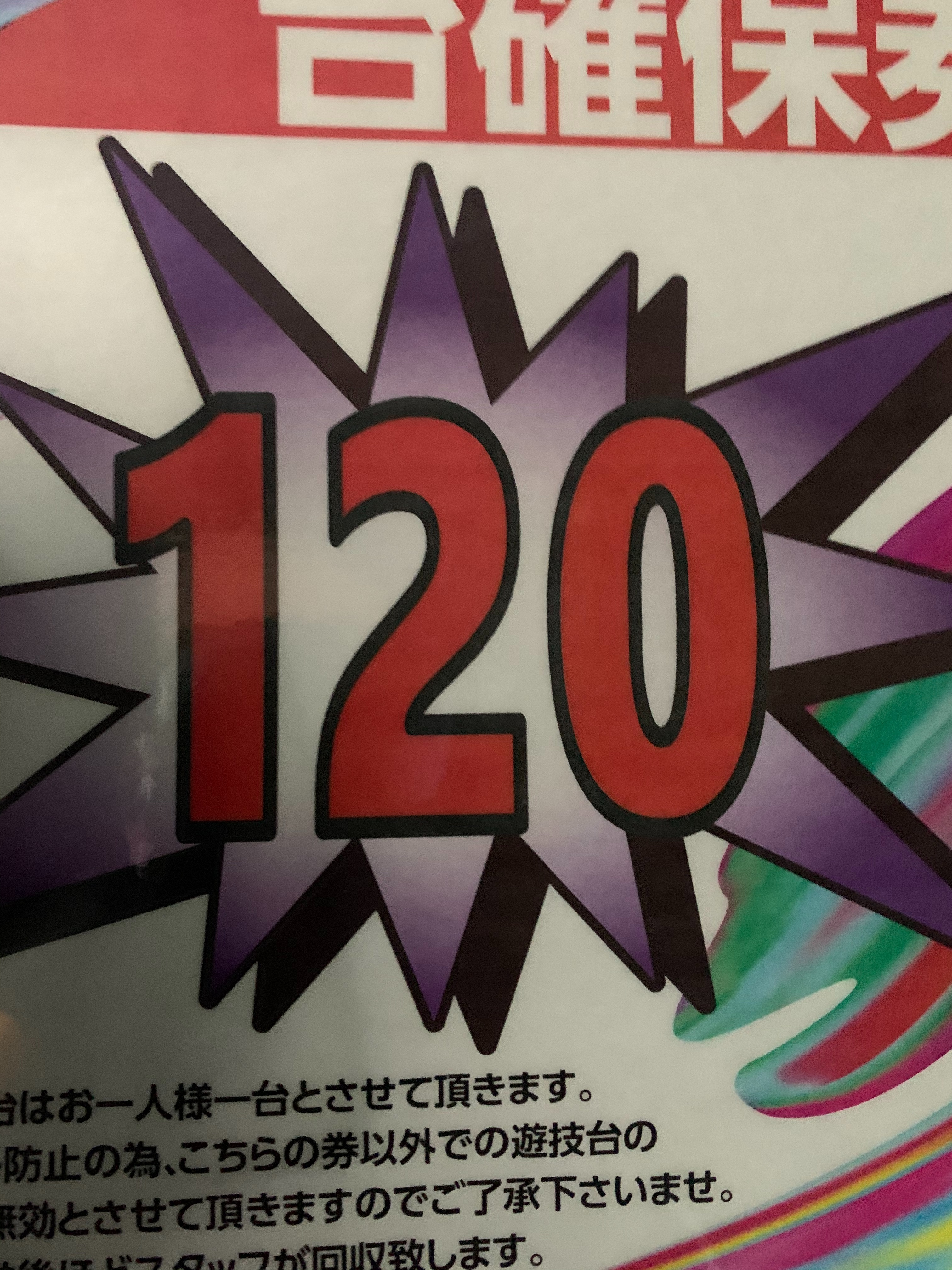 f:id:Chikubishin:20210127104801j:image