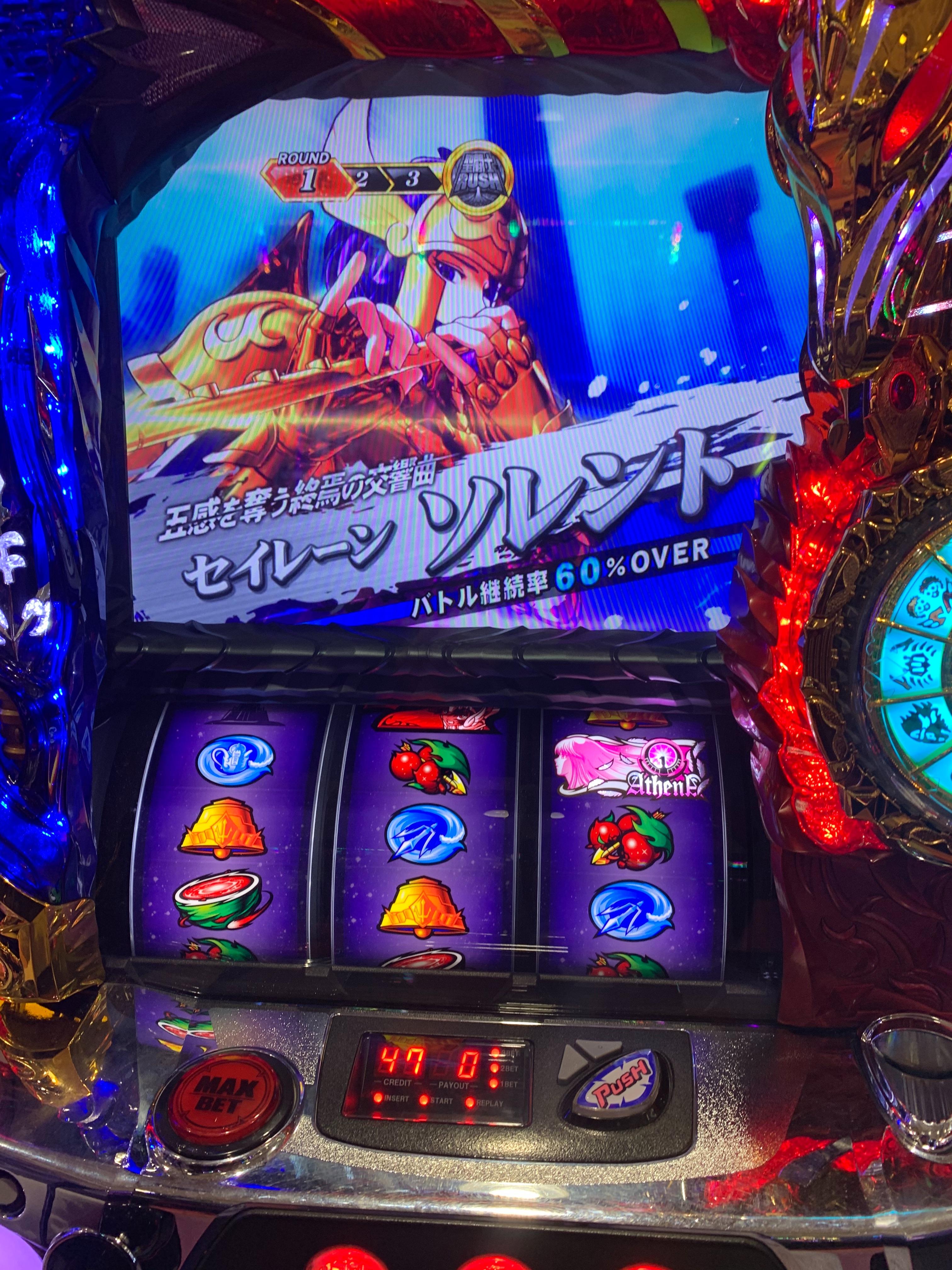 f:id:Chikubishin:20210214223044j:image