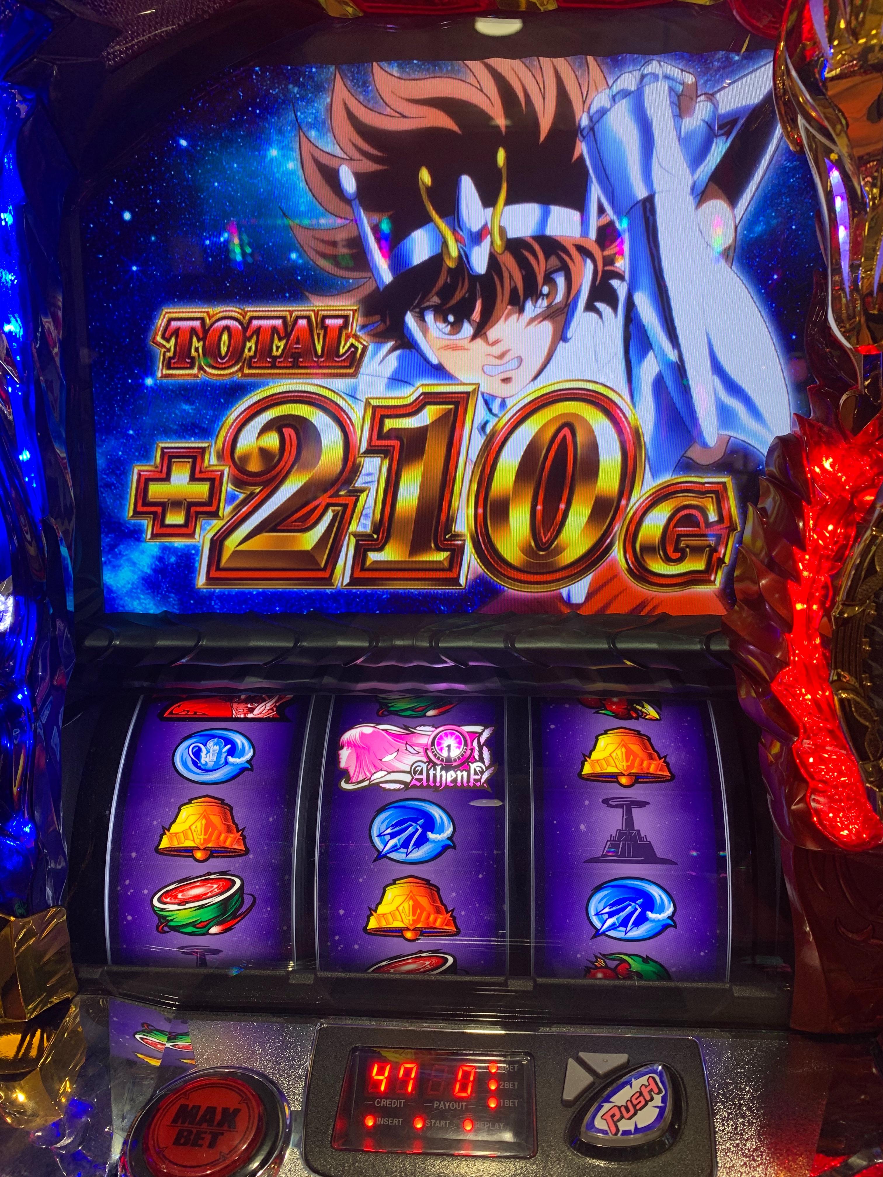 f:id:Chikubishin:20210214223403j:image