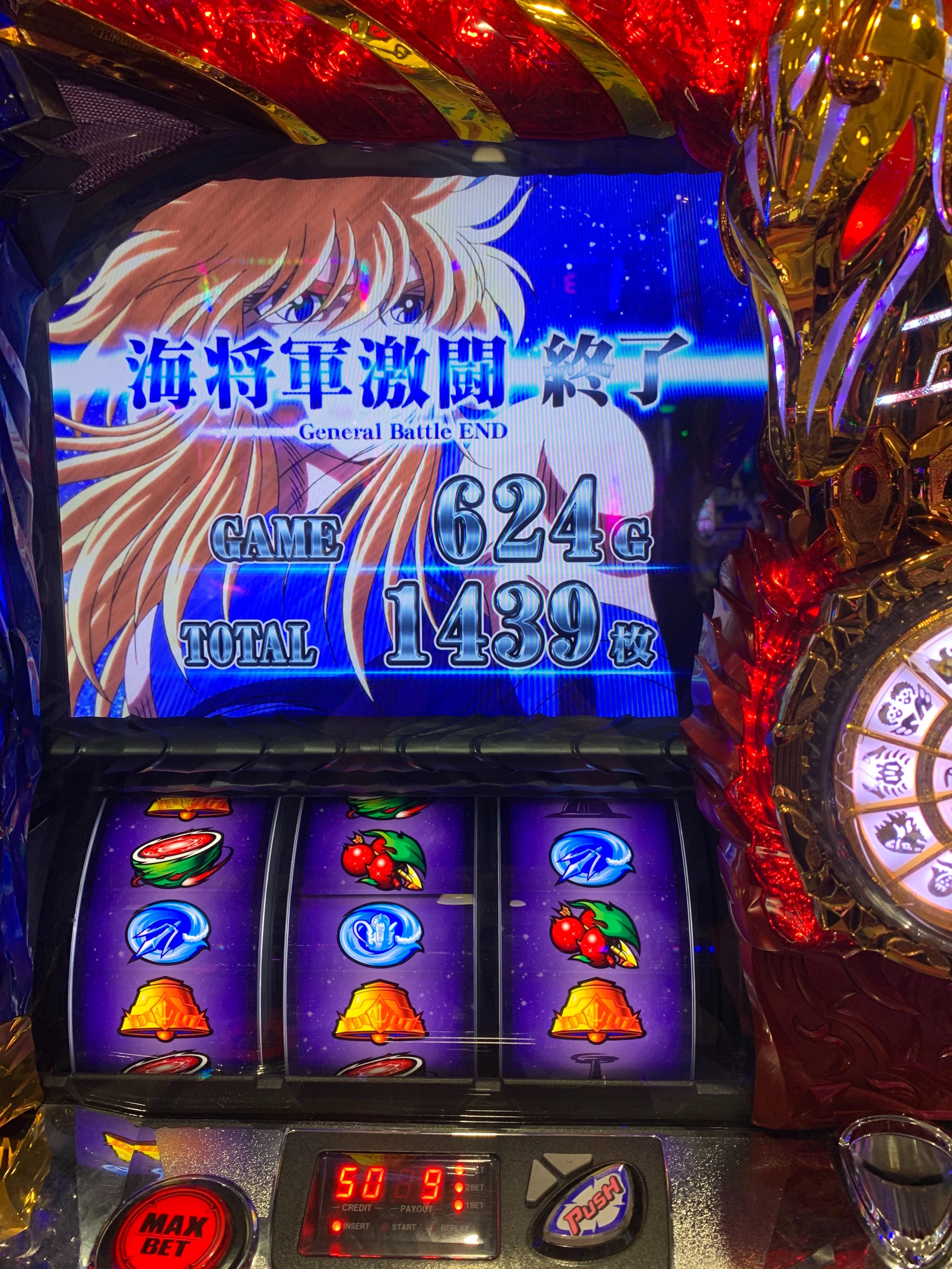f:id:Chikubishin:20210214224324j:image