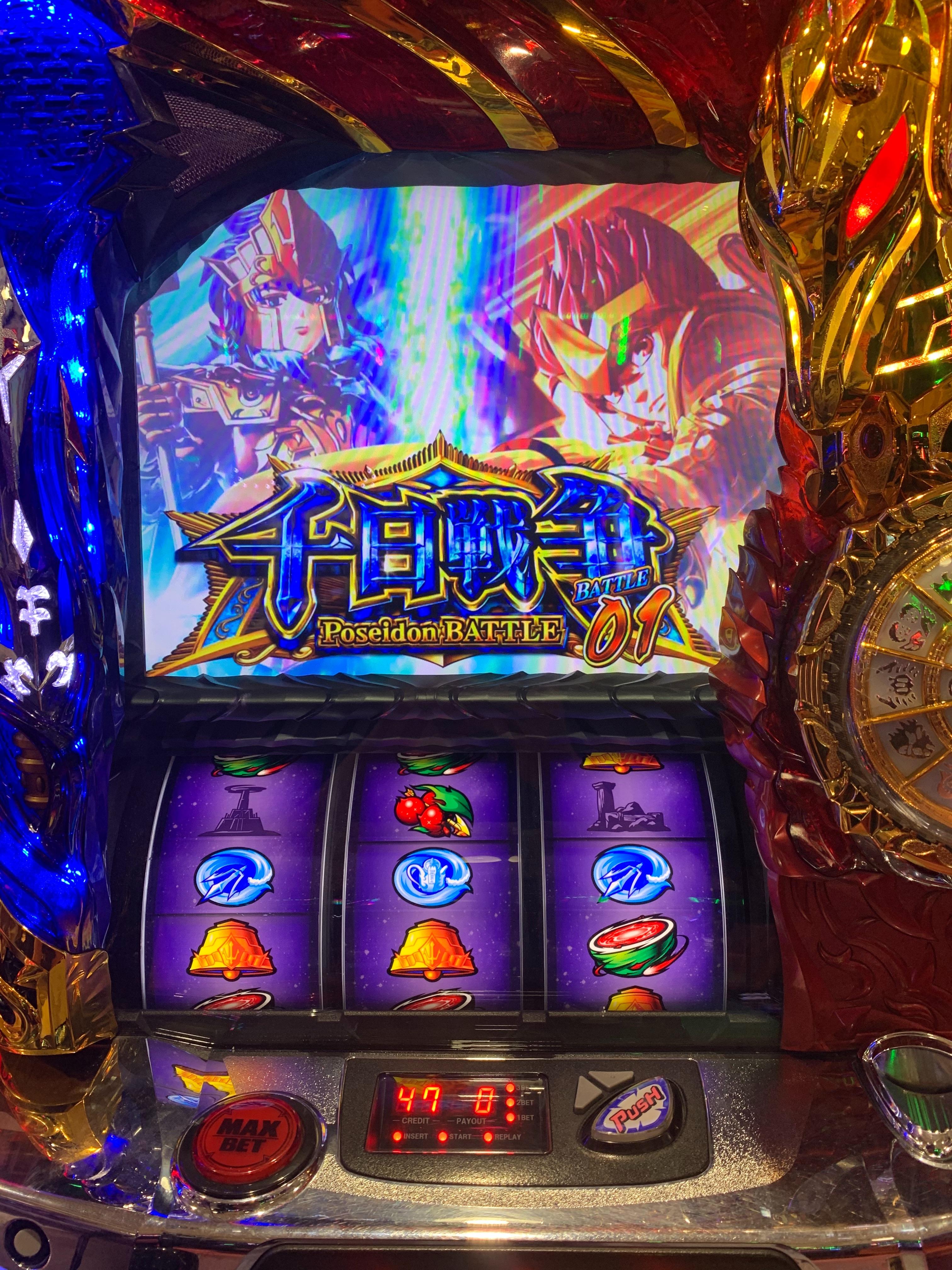 f:id:Chikubishin:20210214232921j:image