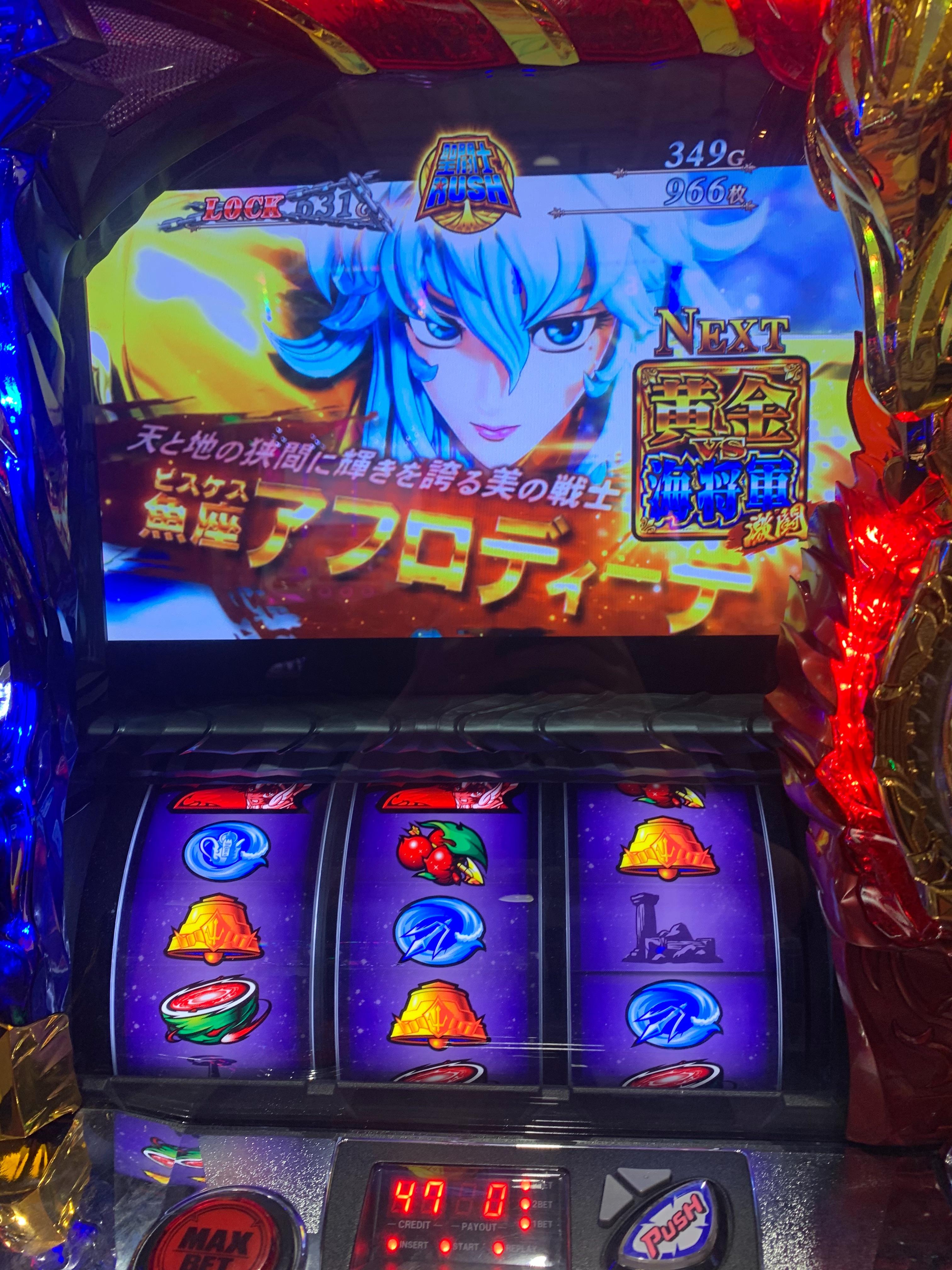 f:id:Chikubishin:20210214235257j:image