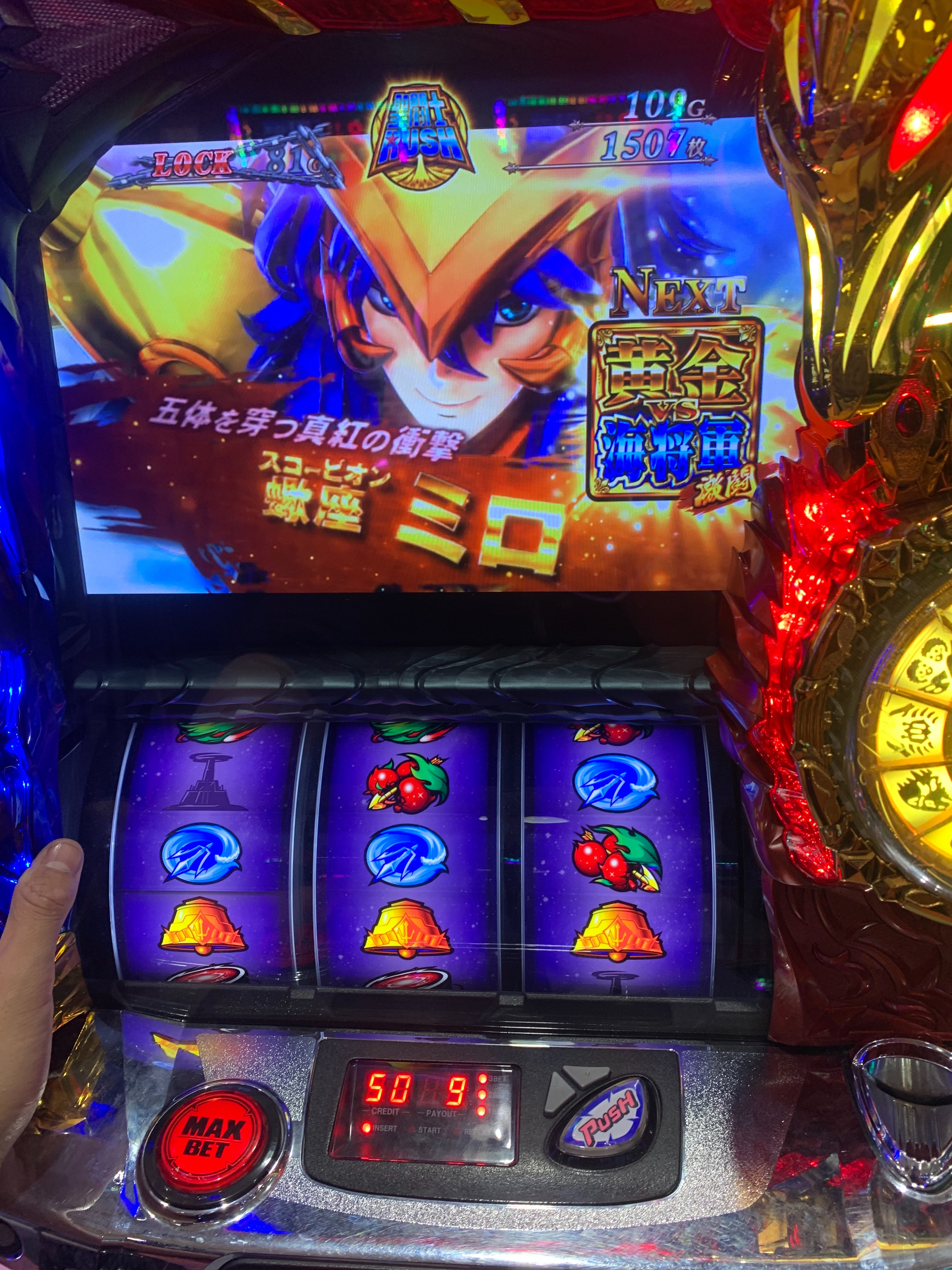 f:id:Chikubishin:20210215001419j:image