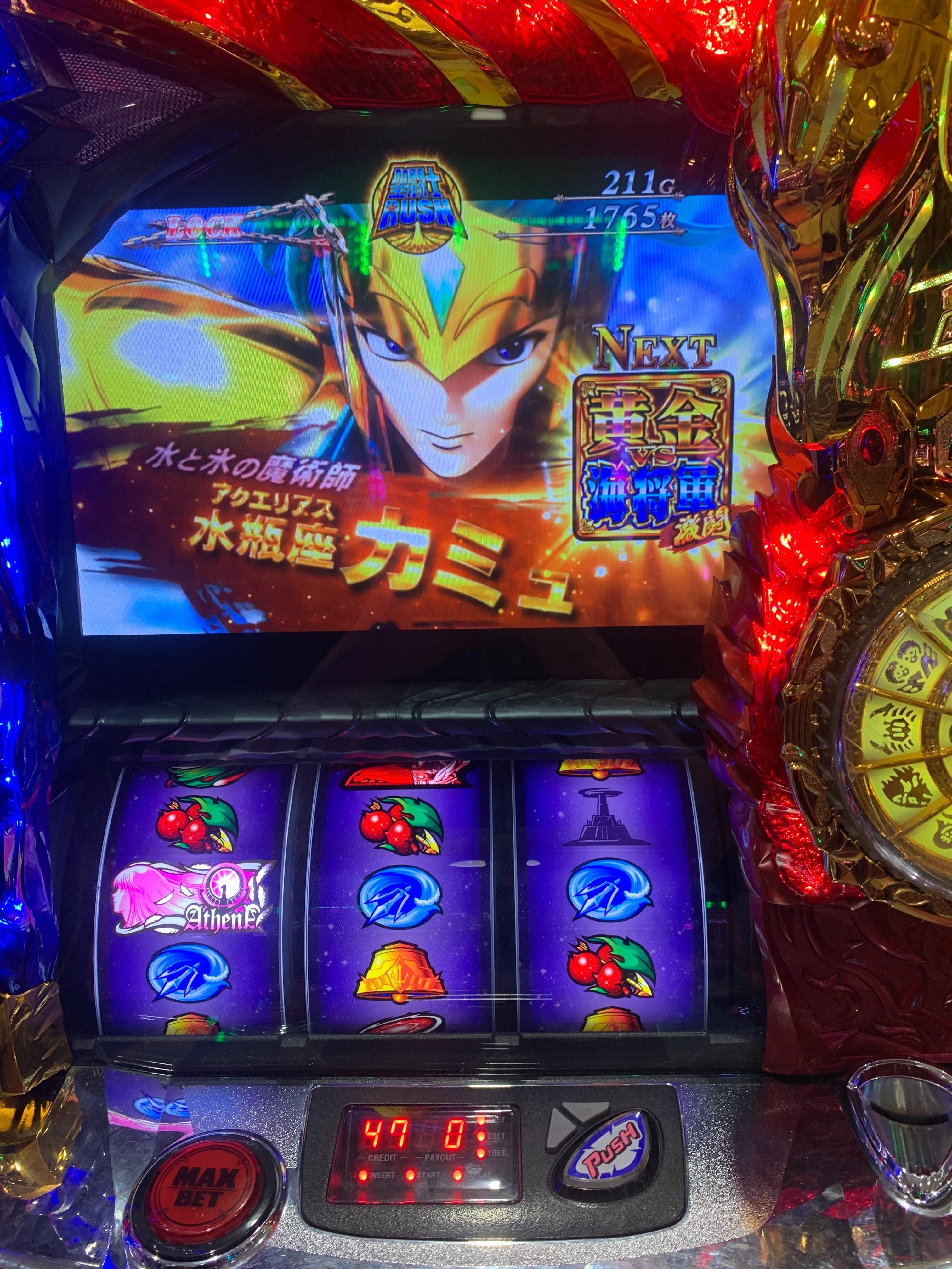 f:id:Chikubishin:20210215001926j:image