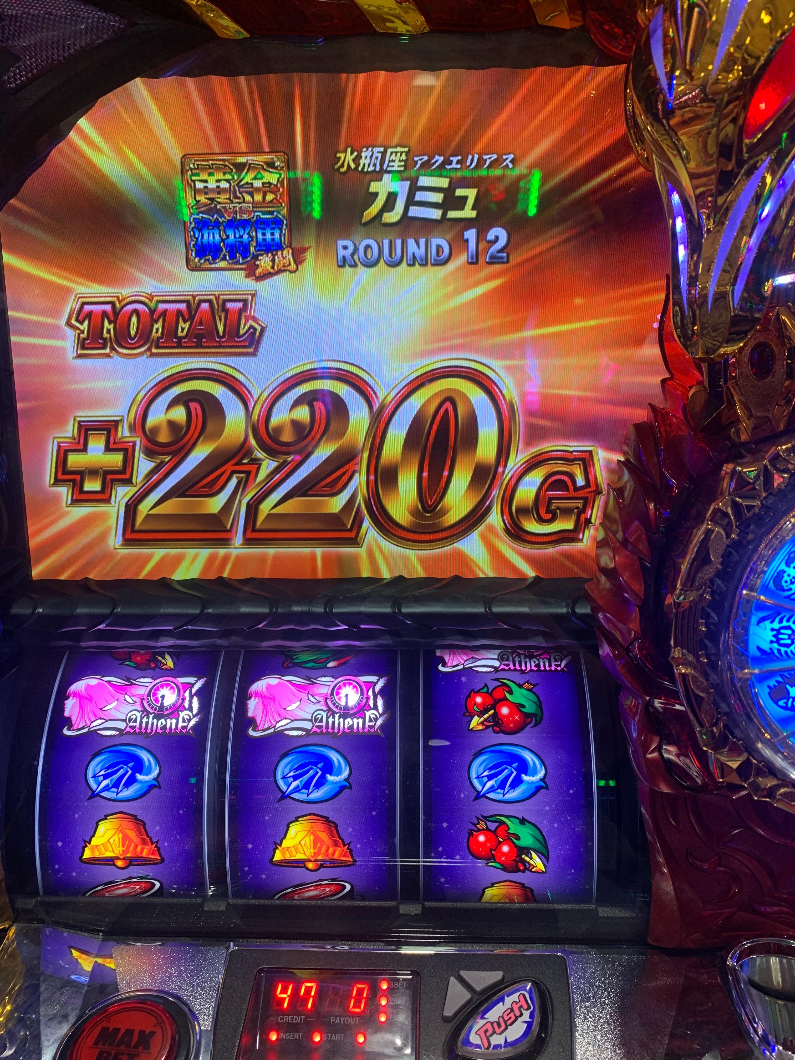 f:id:Chikubishin:20210215002248j:image