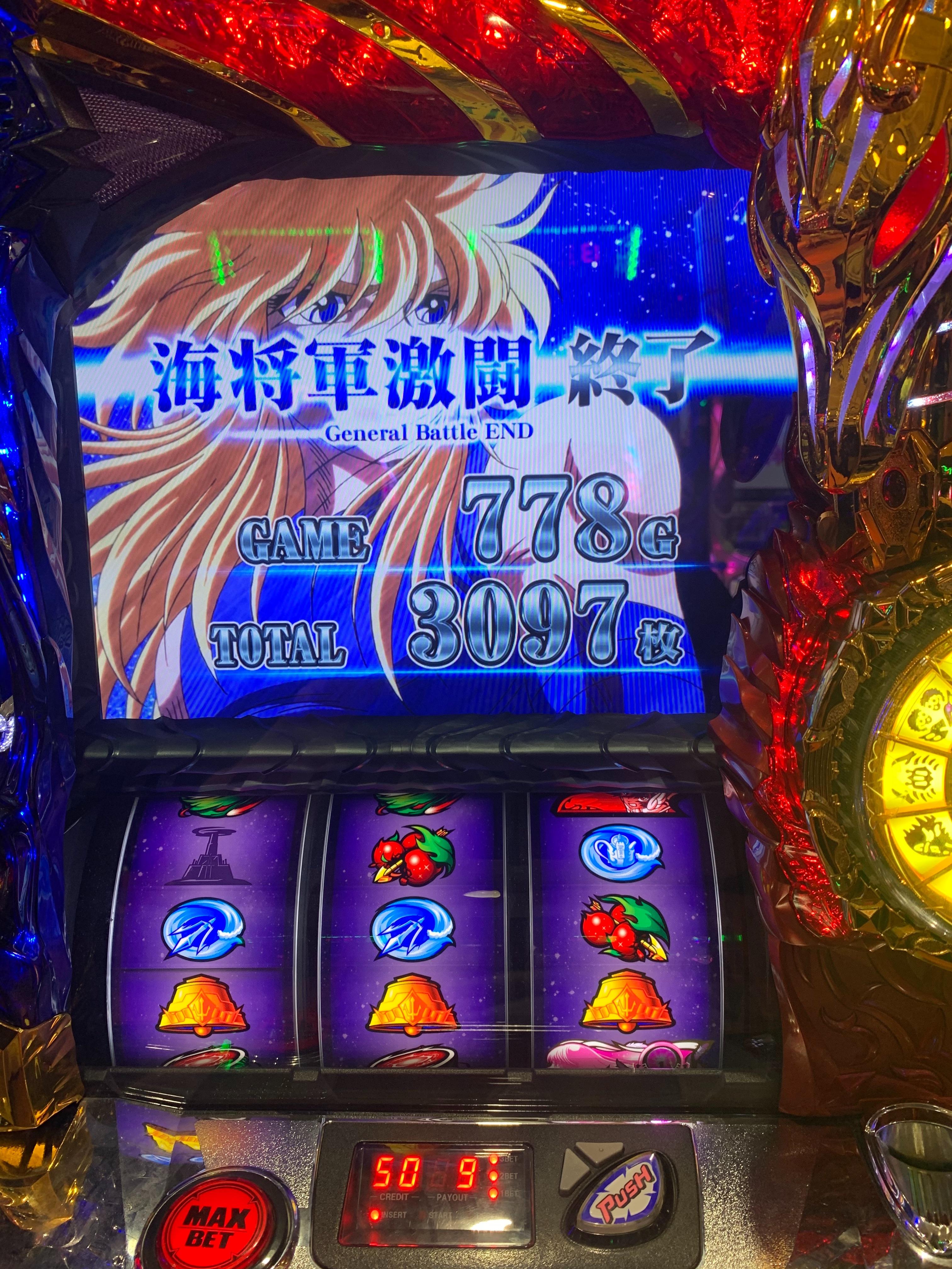 f:id:Chikubishin:20210215002343j:image