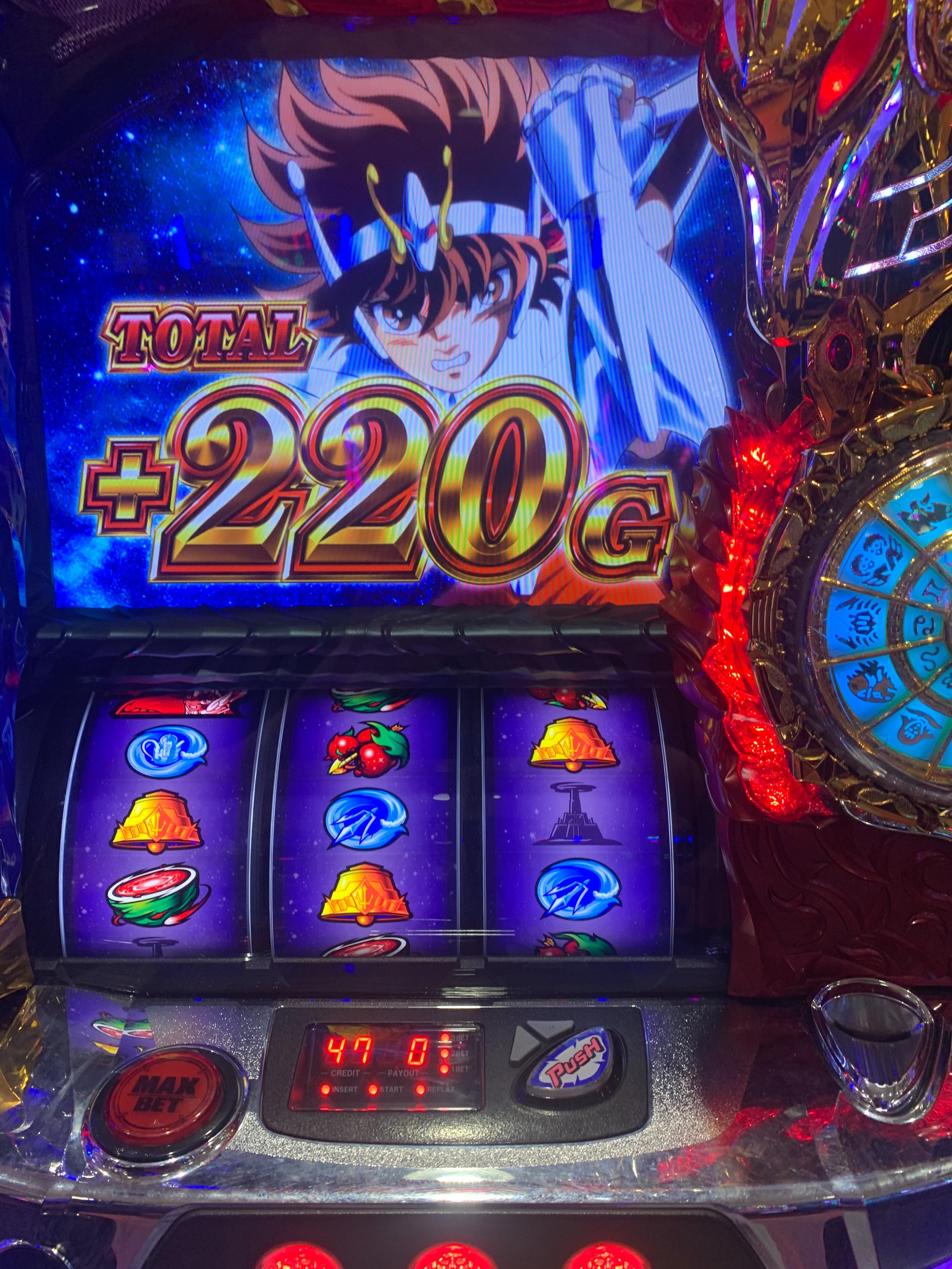 f:id:Chikubishin:20210215003112j:image