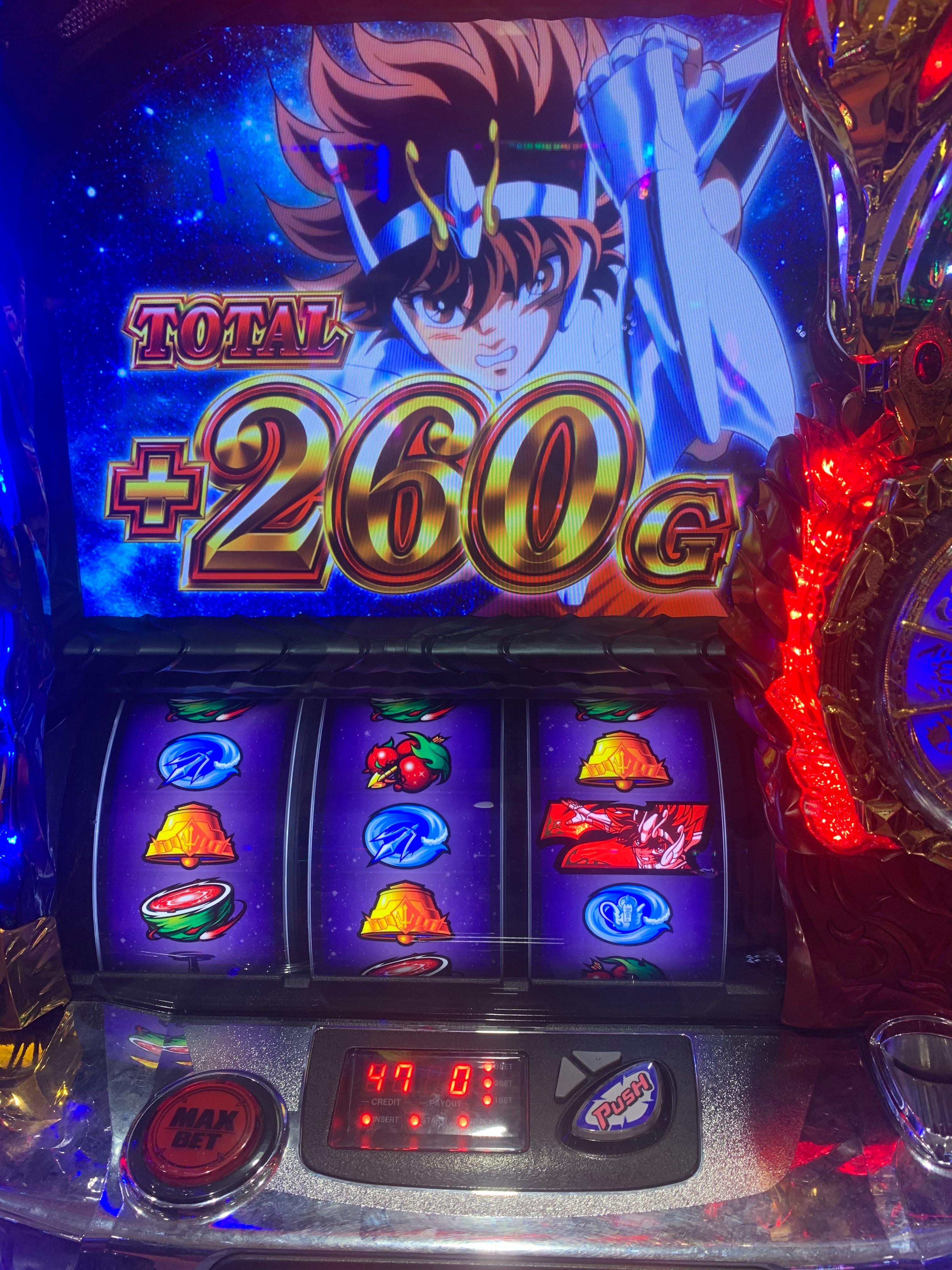 f:id:Chikubishin:20210215003141j:image