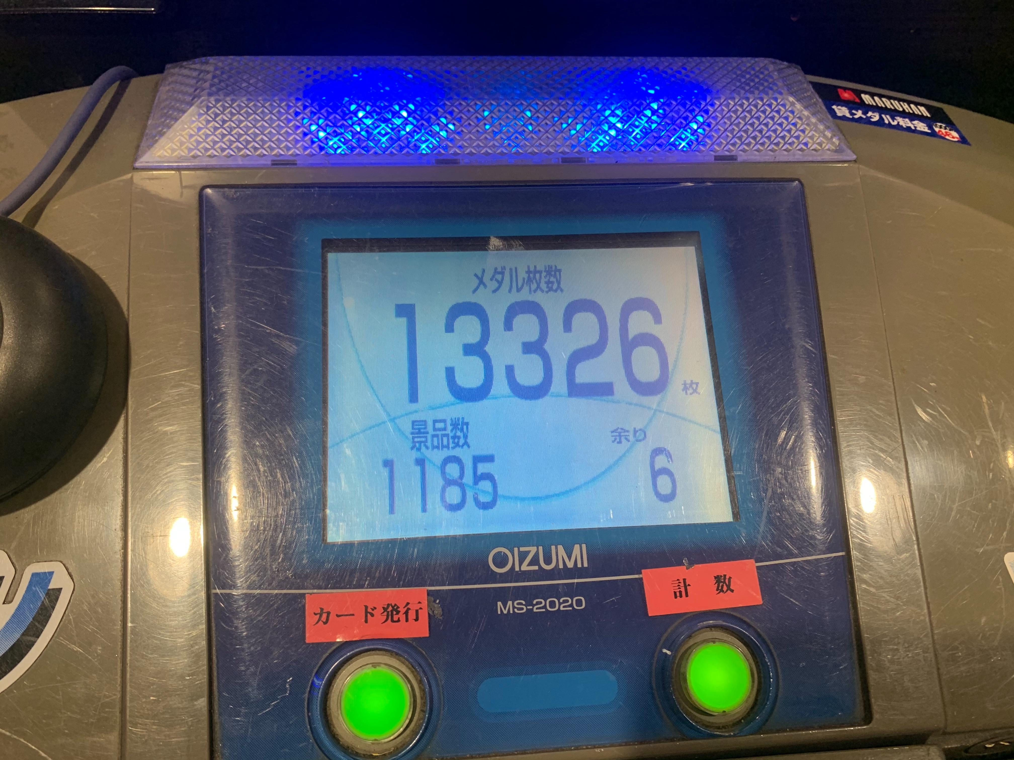 f:id:Chikubishin:20210215003752j:image