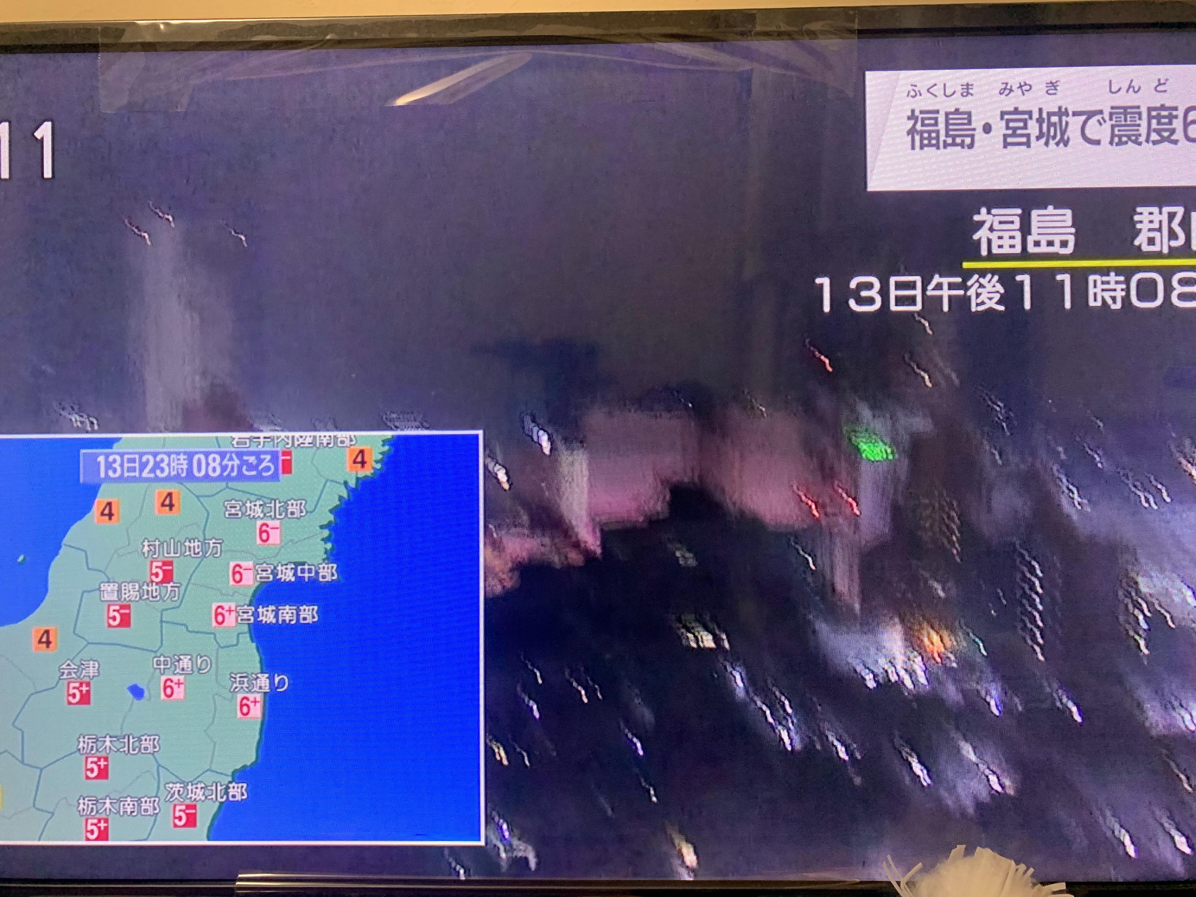 f:id:Chikubishin:20210215004443j:image