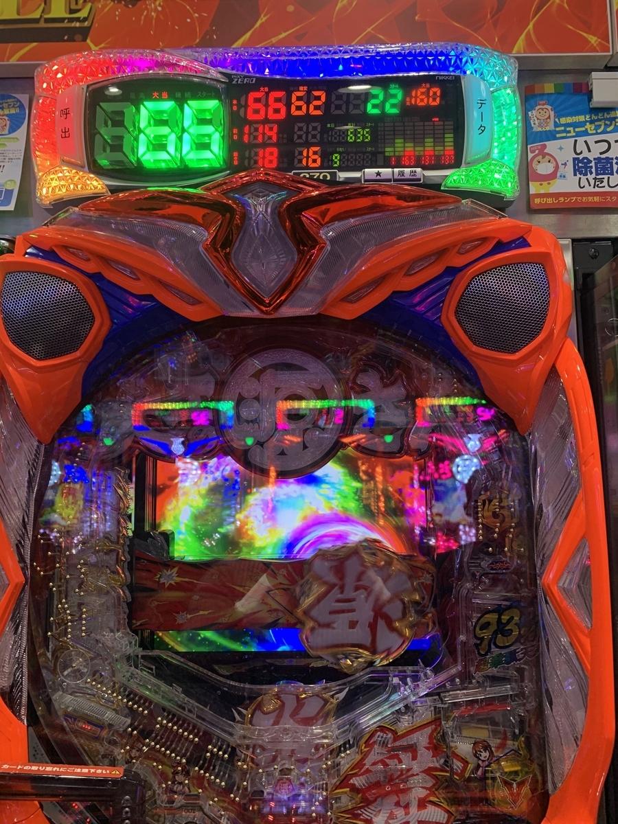 f:id:Chikubishin:20210306140840j:plain