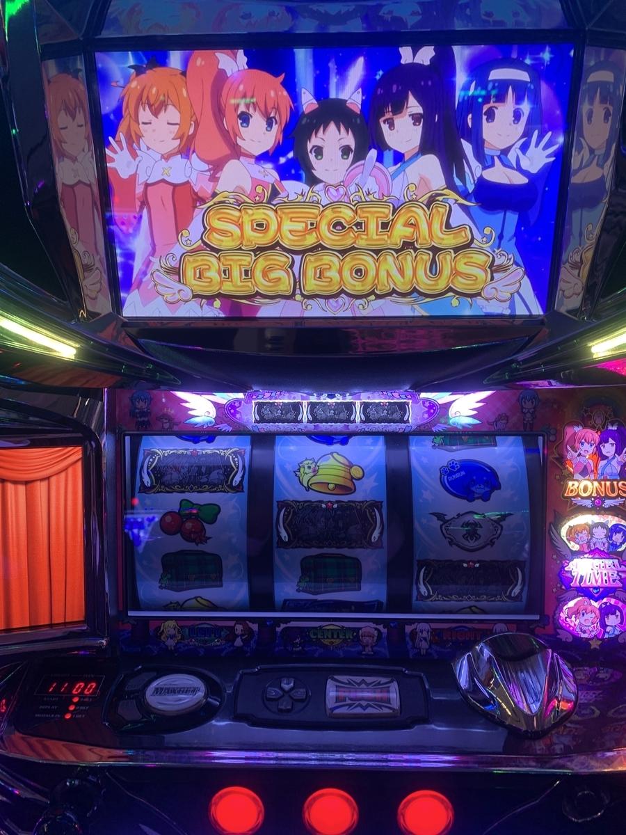 f:id:Chikubishin:20210306141526j:plain