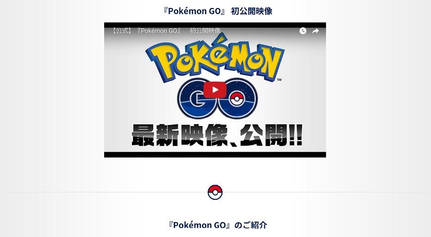f:id:Chikuwa-GO:20160719153939j:plain