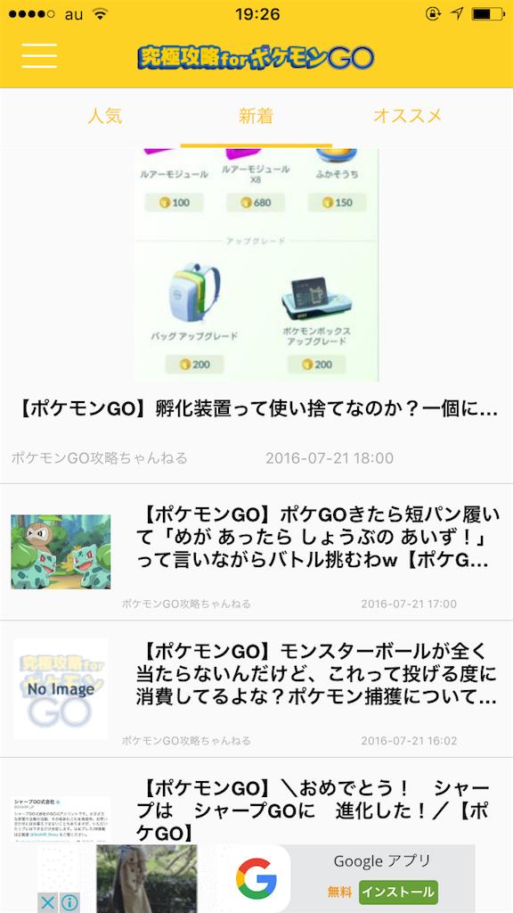f:id:Chikuwa-GO:20160721201509p:image