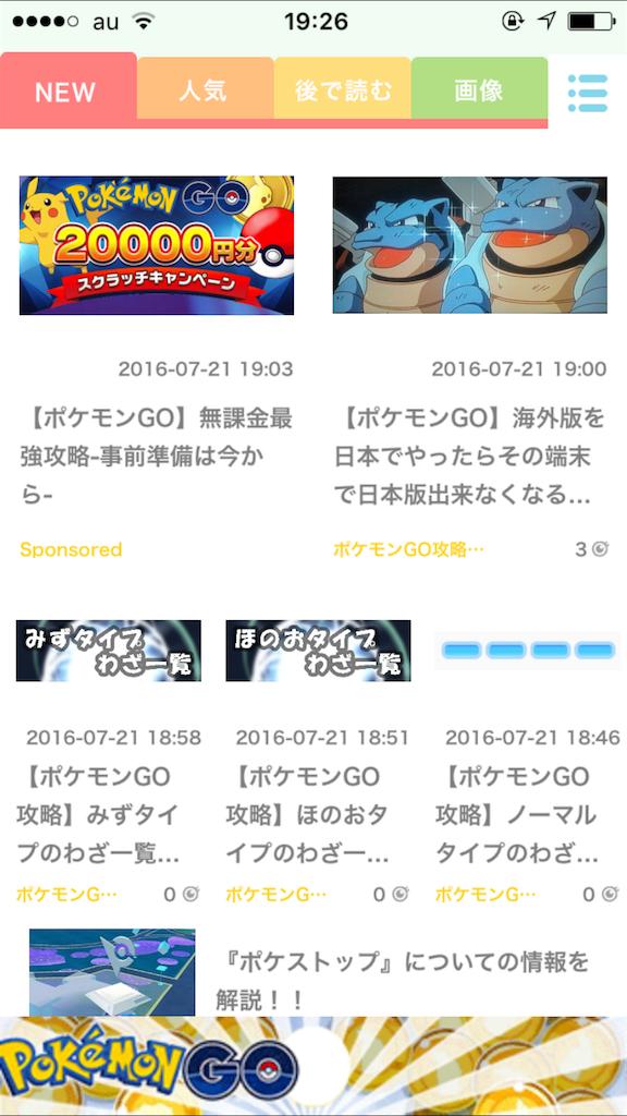 f:id:Chikuwa-GO:20160721201719p:image