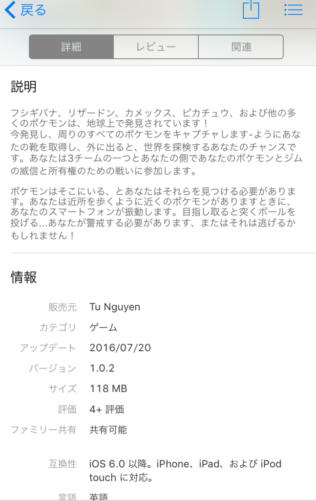 f:id:Chikuwa-GO:20160721212945p:plain