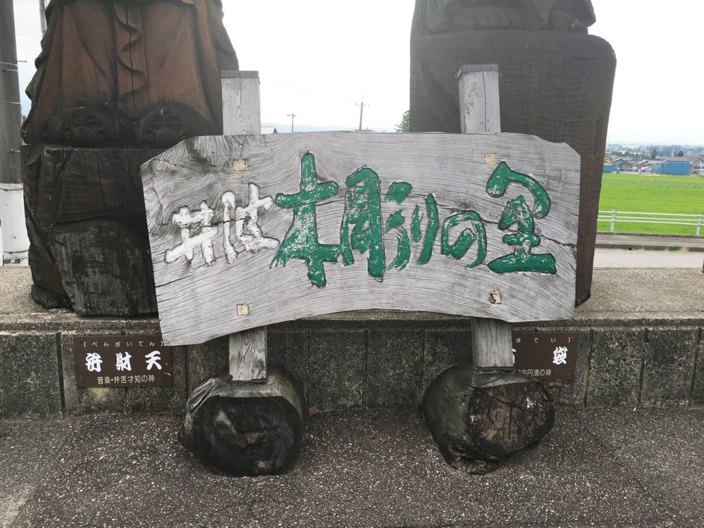 f:id:Chikuwa-GO:20160722205013j:plain