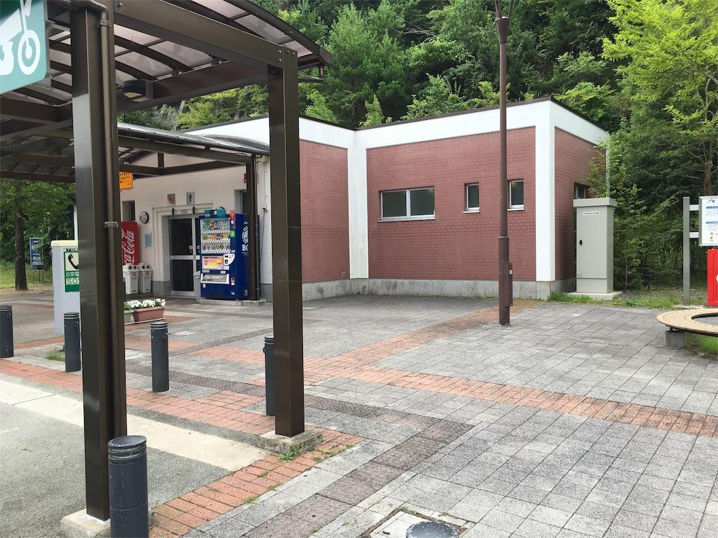 f:id:Chikuwa-GO:20160725161822j:image