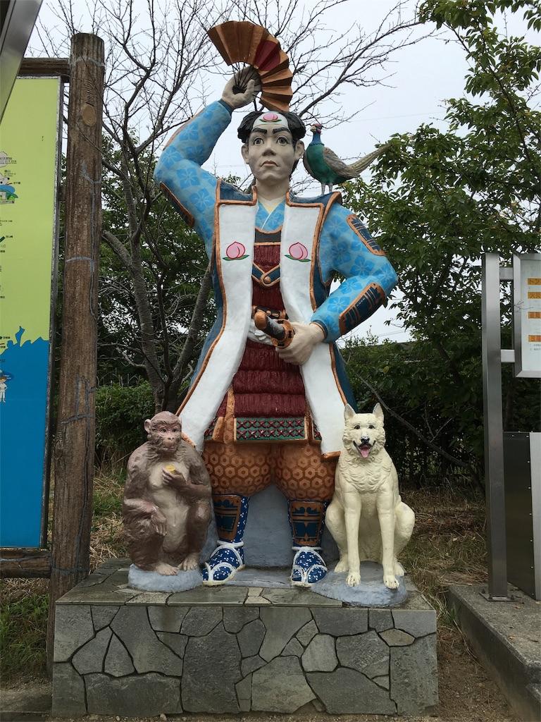 f:id:Chikuwa-GO:20160726070736j:image