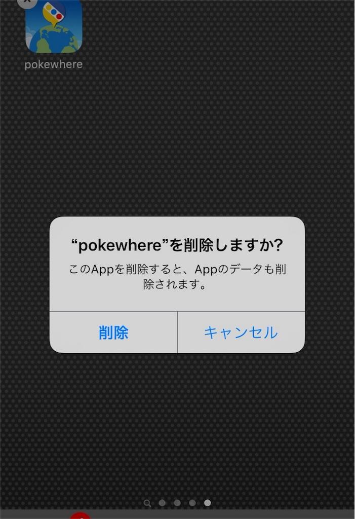 f:id:Chikuwa-GO:20160728234951j:image