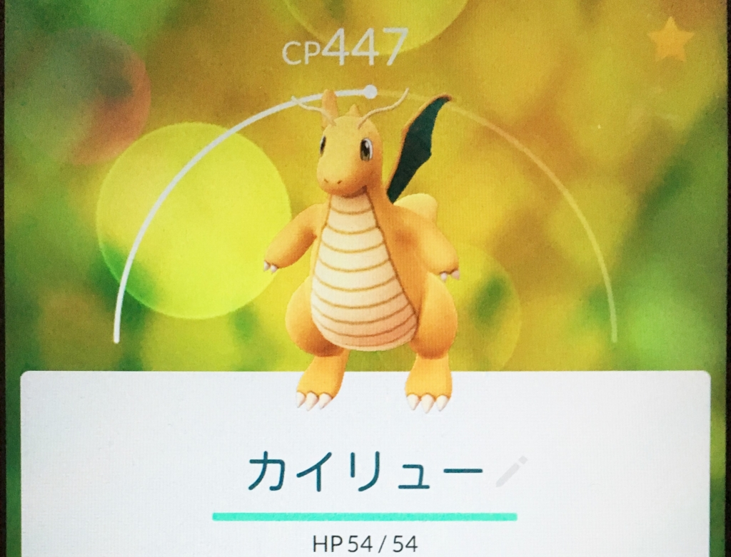 f:id:Chikuwa-GO:20160729230122j:plain