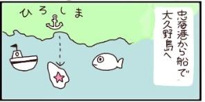 f:id:Chikuwa-GO:20160805211918j:plain