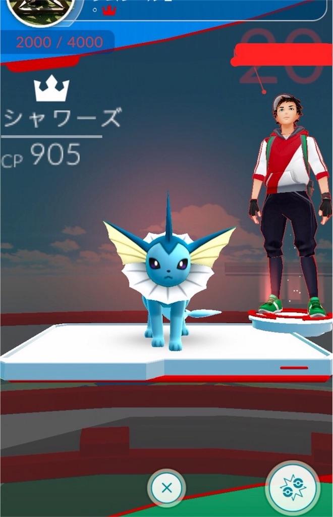 f:id:Chikuwa-GO:20160805214958j:image