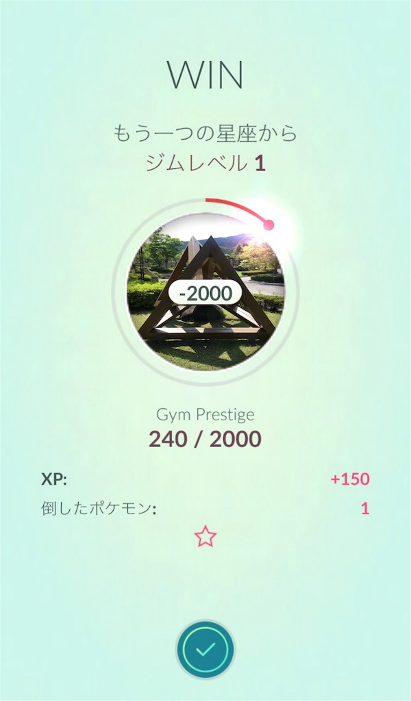 f:id:Chikuwa-GO:20160805220035j:image