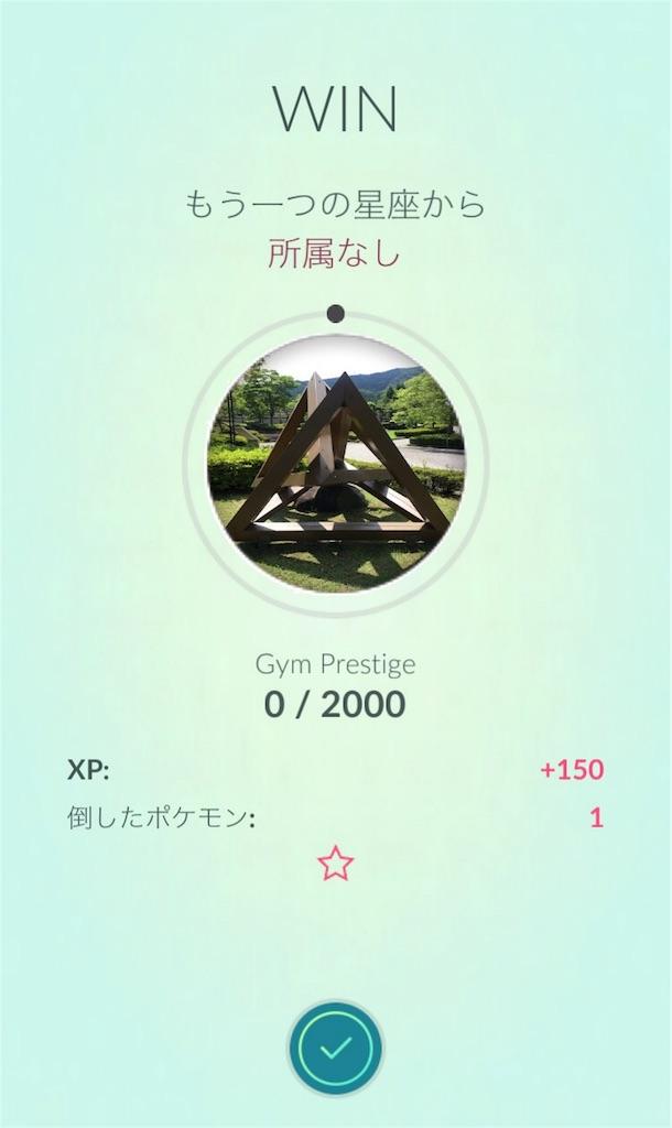 f:id:Chikuwa-GO:20160805220239j:image