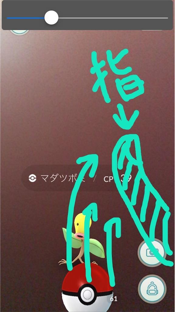 f:id:Chikuwa-GO:20160806195742j:image