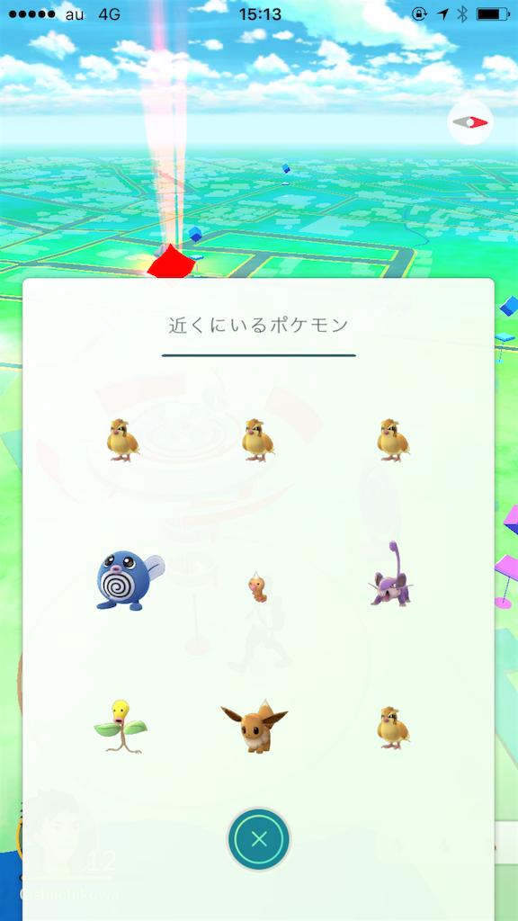 f:id:Chikuwa-GO:20160807202132p:image