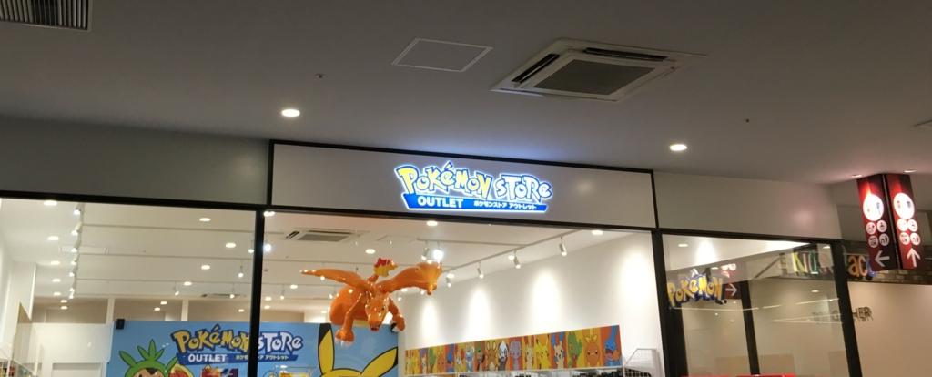 f:id:Chikuwa-GO:20160811013603j:plain