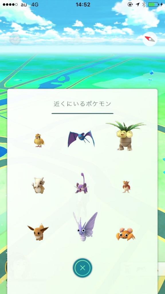 f:id:Chikuwa-GO:20160811023517j:plain