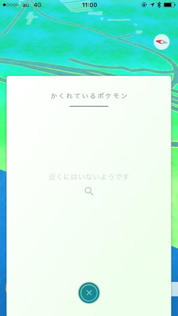 f:id:Chikuwa-GO:20160812190150j:plain