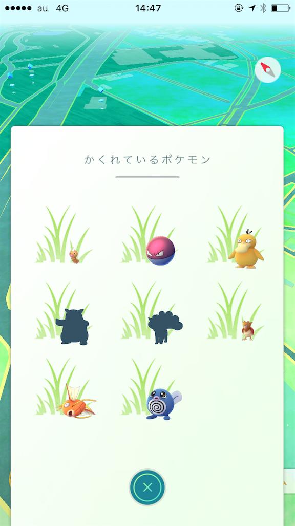 f:id:Chikuwa-GO:20160813102726p:image
