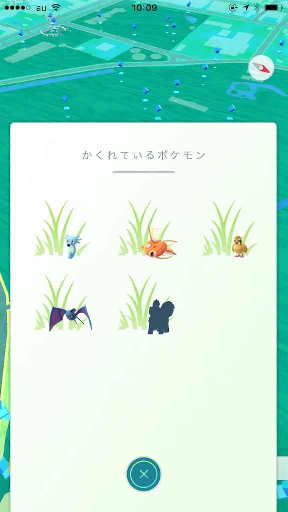 f:id:Chikuwa-GO:20160814131247p:image