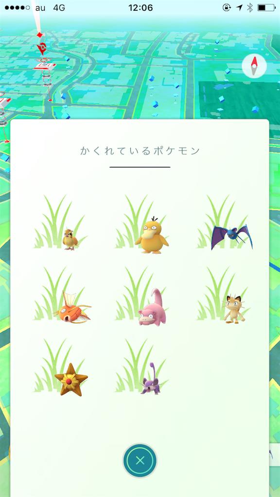f:id:Chikuwa-GO:20160816140512p:image
