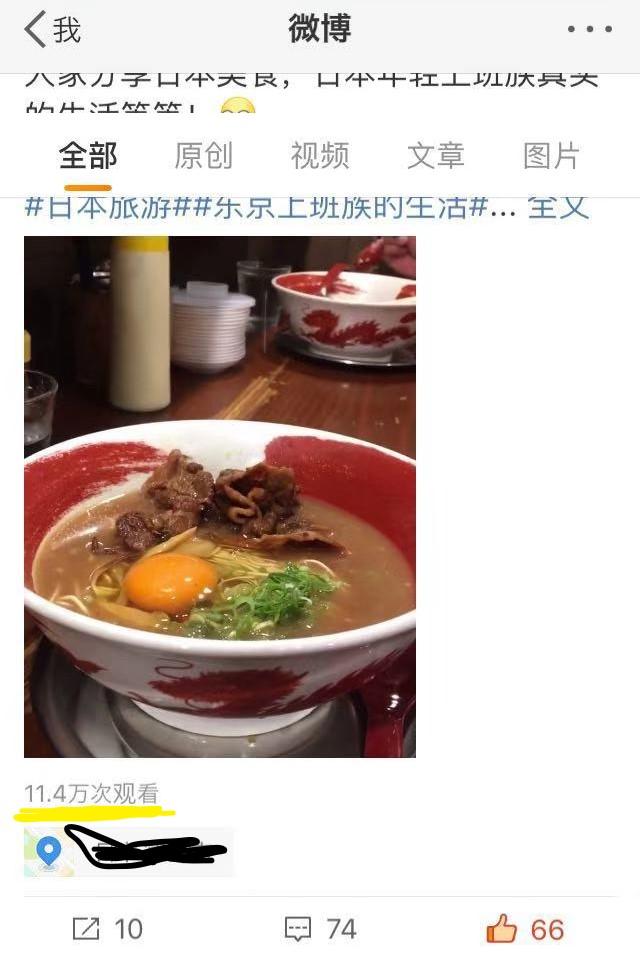 f:id:China-influencer:20181203225222j:plain