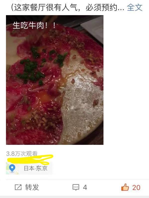 f:id:China-influencer:20181203225318j:plain