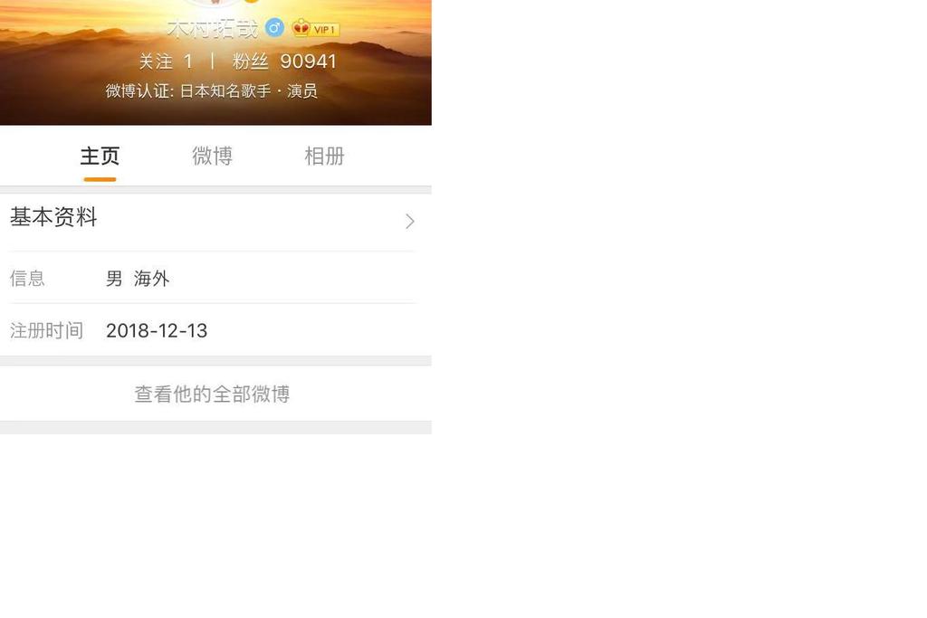 f:id:China-influencer:20181222180457p:plain