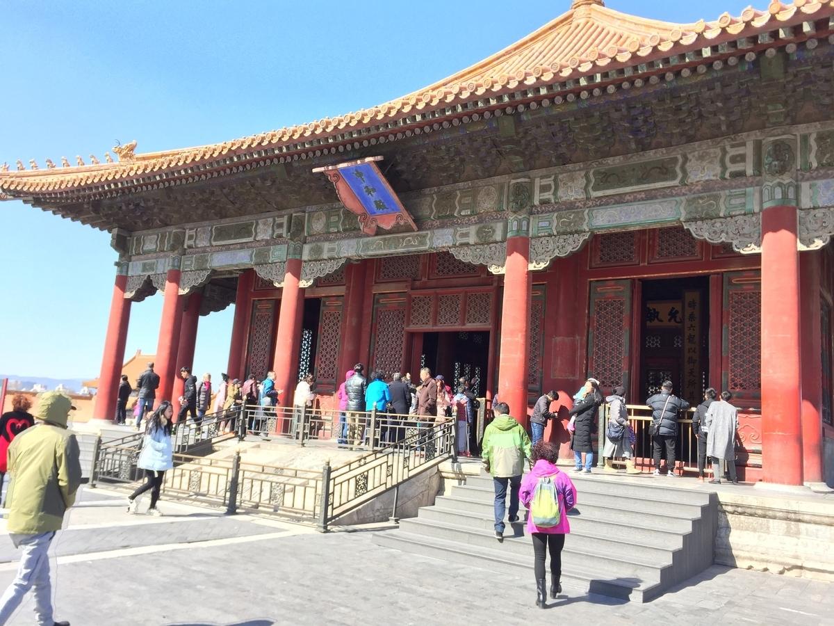 f:id:China-tushin:20200527100005j:plain
