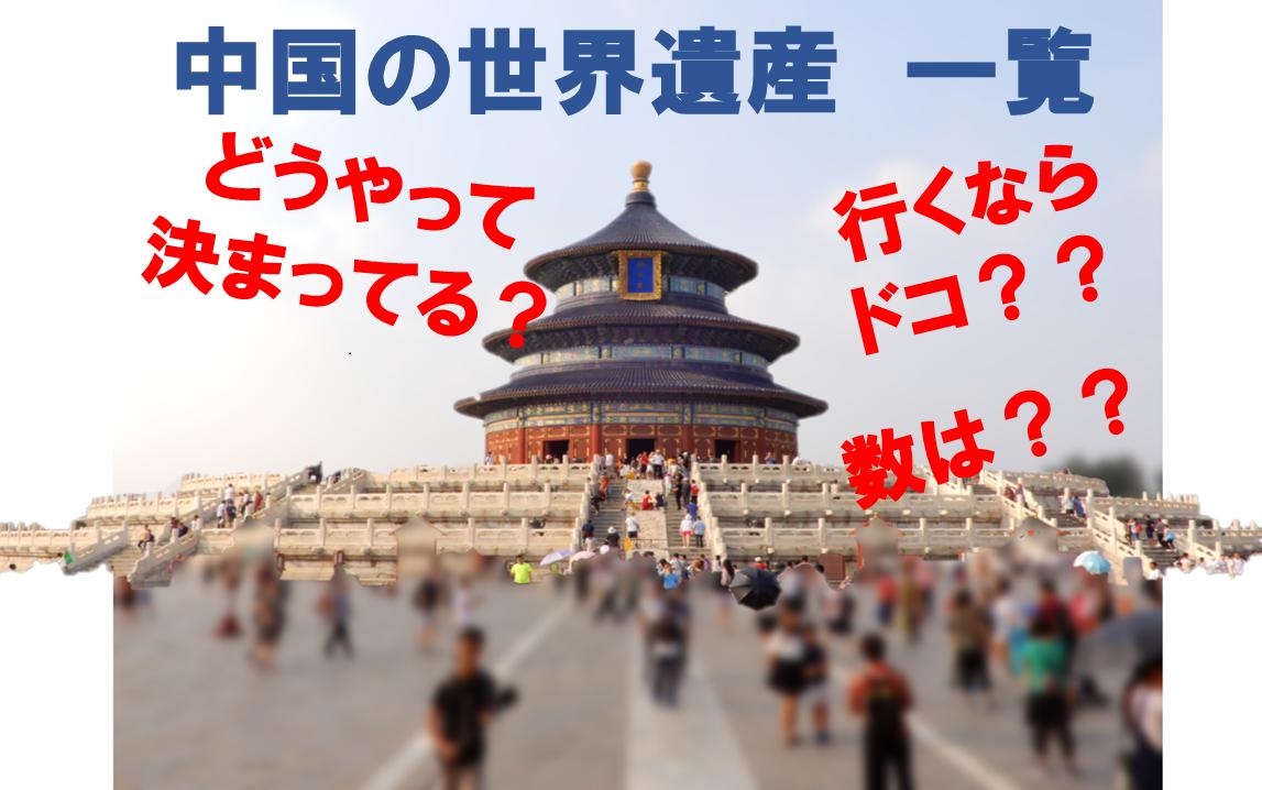 f:id:China-tushin:20200604153101p:plain