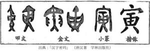 f:id:China21:20100106213532j:image:left