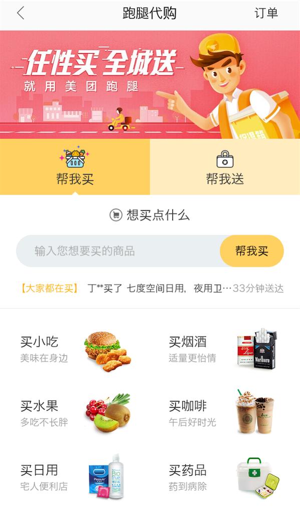 f:id:Chinaaa_blog:20170726010947p:image