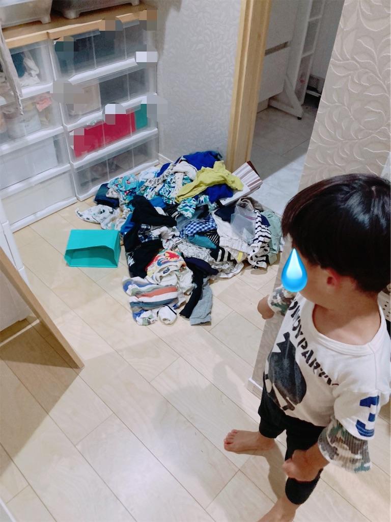 f:id:Chisakko:20210815135255j:image