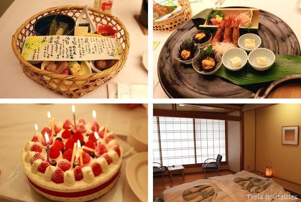 f:id:Chiyuki:20160729115755j:plain