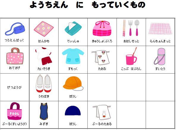 f:id:Chiyuki:20160912090424j:plain