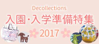 f:id:Chiyuki:20161018104628j:plain